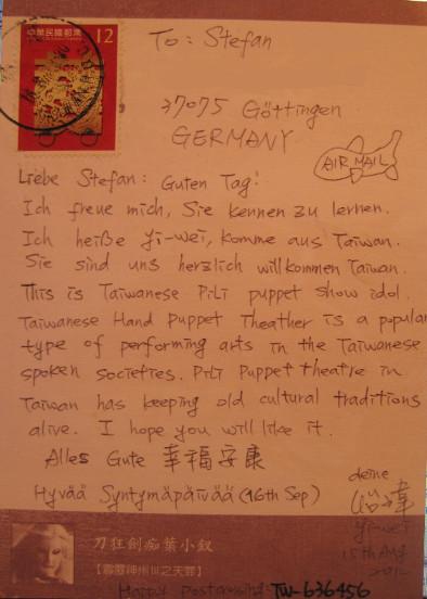 Postkarte TW-636456